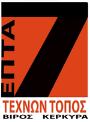 7 Τεχνών Τόπος Logo