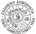 ionio panepistimio logo
